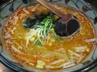 「ピリ辛[細麺] + コーン  +[サービス:麦めし]+[カンパ:」@味噌一 三軒茶屋店の写真