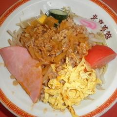 北京菜館の写真