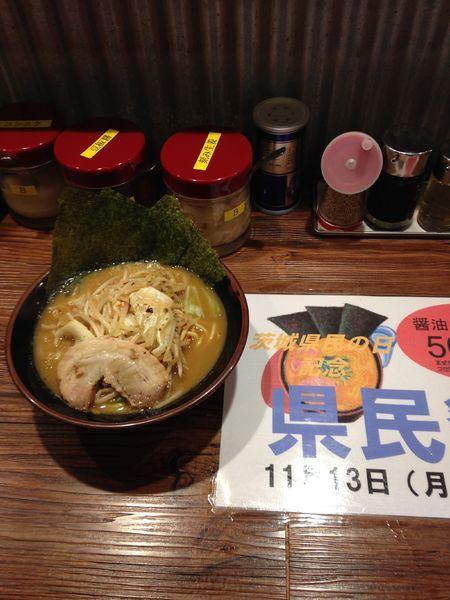 「味噌ラーメン」@横濱家系ラーメン 幸家 神栖店の写真