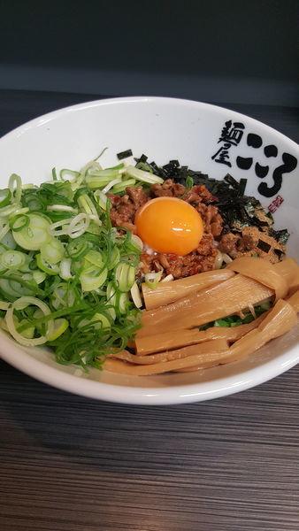 「九条ねぎ盛り台湾まぜそば」@麺屋 こころ 蒲田店の写真