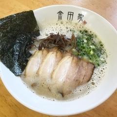 麺処 金田家の写真